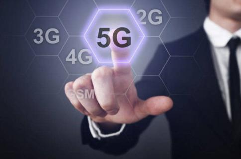 5G, cosa è e quando sarà disponibile